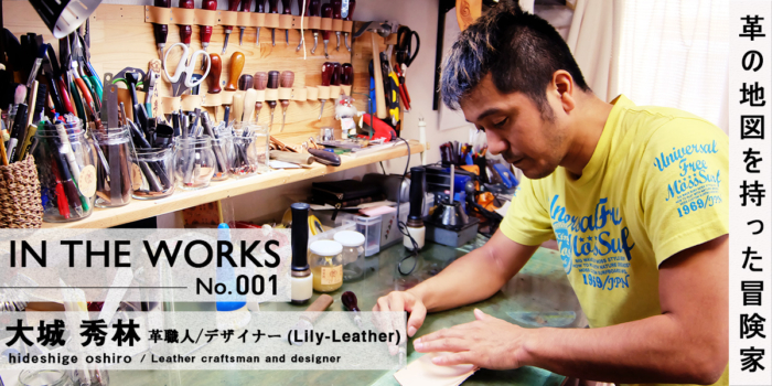 in_the_works_main001
