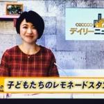 ファイル_000 (24)
