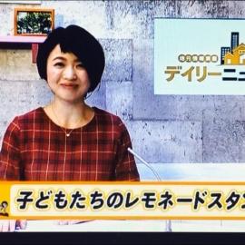 今更ながら、ケーブルテレビに出てました☆