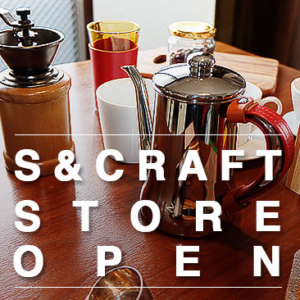 S&CRAFT STORE OPEN!!!!!