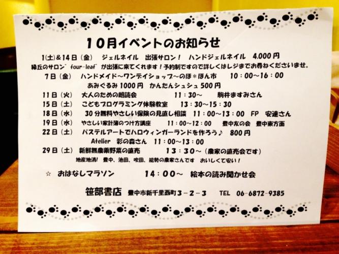 ファイル_000 (5)