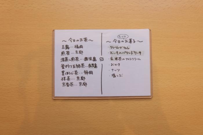 DSCF2299
