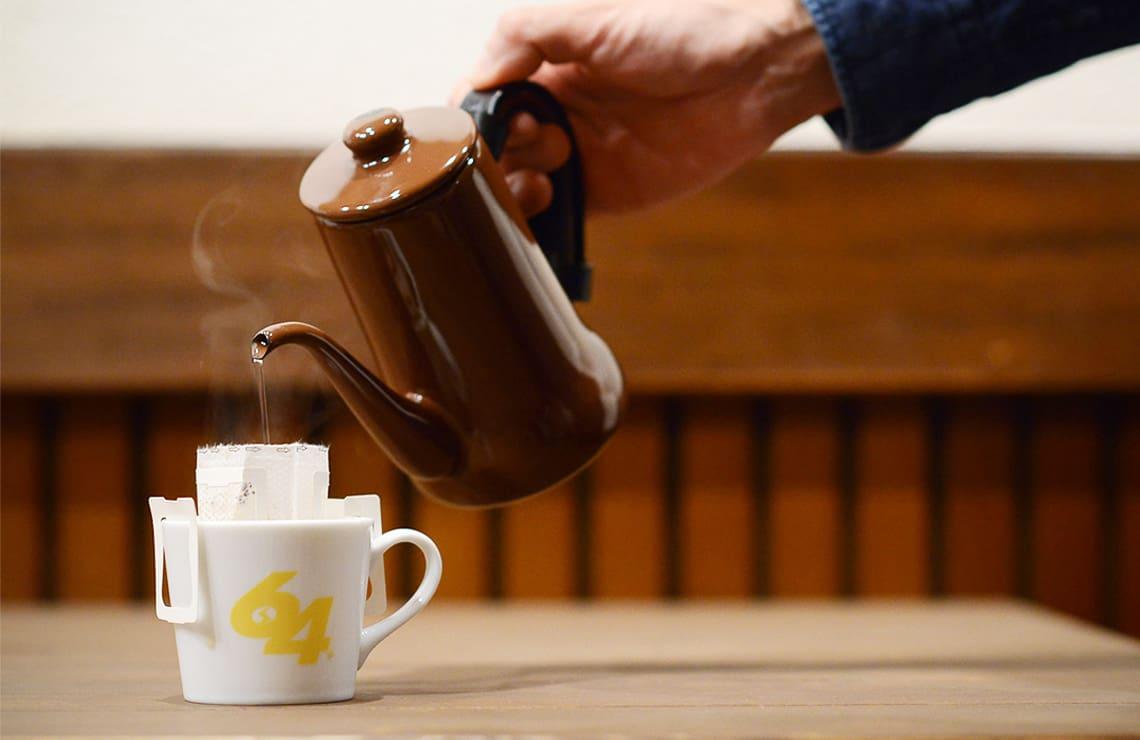 PRINT DRIP COFFEE